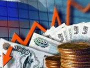 Інфляція в Росії з початку року склала 6,8%