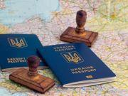 Украина одобрила безвиз с Эквадором