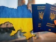 У Києві з'явиться послуга виготовлення закордонного паспорта за день, а в регіонах - за три