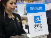 Alipay запустила в Пекіні нову технологію платежів через розпізнавання облич