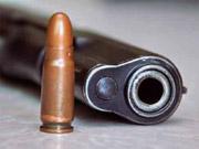 Стали известны новые подробности ограбления банка в Донецке