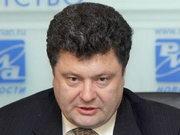 """Порошенко не стал продлевать мораторий на банкротство """"Энергоатома"""""""