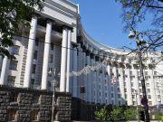 Кабмин передал «Укрэнерго», «Магистральные газопроводы Украины» и «Оператора рынка» в управление Минэнерго