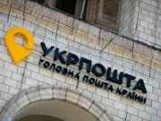 В Україні зацікавлені у залученні стратегічного інвестора для Укрпошти - Криклій