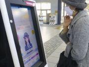 В Японії для туристів встановили панелі зі штучним інтелектом