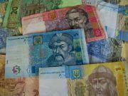 Нацбанк повідомив, скільки банкнот гривні виготовив за 25 років
