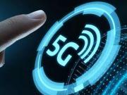 Запуск 5G в Украине откладывается