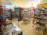 62/5000 Аналітики: в Києві зараз вигідно відкривати маленькі магазини