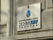 """""""Нафтогаз"""" договаривается с Коломойским о разделении """"Укрнафты"""""""
