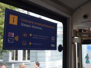 В Житомире запустили систему безналичной оплаты проезда в коммунальном транспорте