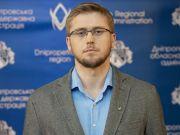 Александр Бондаренко: как я искал деньги на дороги и какие выводы сделал