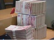Ведущие страны старой Европы рассчитывают оживить свою экономику при помощи китайских денег