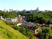 Минкульт согласовал строительство гостиницы на Замковой горе в Киеве