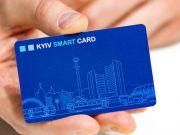 Метрополітен повідомив про кількість проданих Kyiv Smart Card