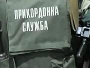 Госпогранслужба усиливает охрану границы со странами ЕС из-за контрабандистов