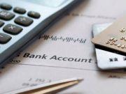 В НАПК ожидают создания реестра банковских счетов физлиц