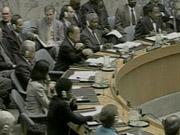 Янукович візьме участь у Генеральній асамблеї ООН