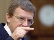 Кудрин: В 2010 году в России сократятся расходы чиновников