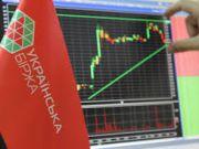 """""""Украинская биржа"""" прекращает торги ценными бумагами 4 предприятий"""