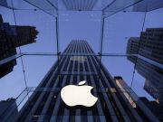 Apple разрешили создавать кроссплатформенные приложения