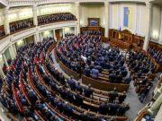 Парламент легализовал деятельность частных детективов в Украине