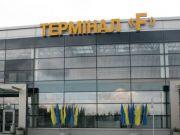 Аеропорт Бориспіль підняв удвічі вартість паркування поруч з терміналом F