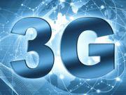 С сегодняшнего дня жители еще одного города Украины уже могут пользоваться скоростным 3G-интернетом