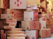 Нова пошта оновила послугу redBOX для бізнесу і знизила тарифи