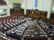 Рада назначила состав нового Кабмина