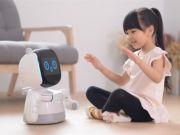 Xiaomi розробили робота для навчання дітей