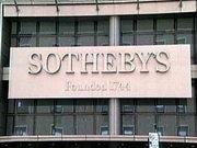 """Горячие """"русские дни"""" Sotheby's"""