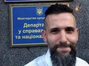 Стало відомо, хто очолить українську митницю
