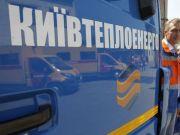 «Киевтеплоэнерго» через суд требует от «Укрэнерго» отменить миллионные счета