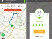 Українці розробили мобільний навігатор, який враховує якість доріг