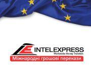 Международная система денежных переводов «ИнтелЭкспресс» обновила лицензию согласно новым требованиям и регуляциям Евросоюза (PSD 2)