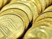 Нацбанк виставив на продаж 40 тонн вилучених з обігу монет
