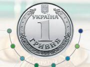 Українські банки підготують до запуску 1 і 2-гривневих монет