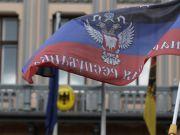 ДНР уже просит у России стабилизационный кредит - как минимум, на $1 млрд