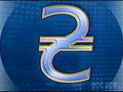 Торги по доллару на межбанке открылись в диапазоне 8,0730-8,0780 грн/долл