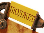 Украина установила пятилетний антирекорд по бюджетным расходам