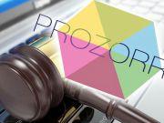 Нацбанк продал через систему Prozorro первый лот почти за 2 миллиона