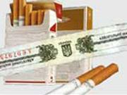 ДПАУ: Збільшуються надходження акцизного збору до Держбюджету