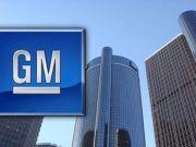 Потребители подали коллективный иск к General Motors из-за дизельных выбросов