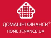 Спробуйте нову версію Домашніх Фінансів