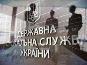 Как снять с Украины «проклятие налога на добавленную стоимость»