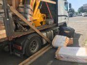 Закарпатская ГФС изъяла китайский товар на сумму 1,5 млн грн