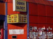 Нацбанк сэкономил деньги сетям обменных пунктов
