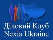 Во Львове, Мукачево и Виннице состоялись очередные собрания Делового Клуба Nexia Ukraine на тему Таможенного кодекса