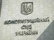 Рада просить КС оцінити законопроект про продовження своїх повноважень