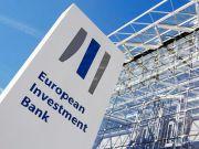 ЕИБ выделит 160 млн евро на развитие харьковского метрополитена